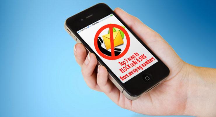 ارسال پیامک به بلک لیست مخابرات