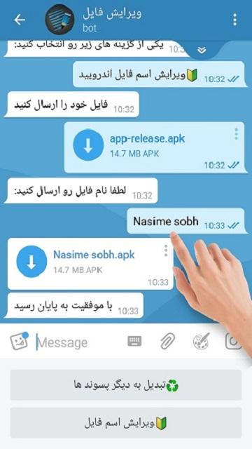 ربات تلگرام تغییر تگ فایل صوتی