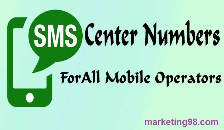 خط خدماتی پیامکی و شرایط جدید ارسال پیامک